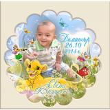 Кръгли Фото Магнити със Снимки на Дечица  :: Дизайн Любими Детски Герои №: 01-1