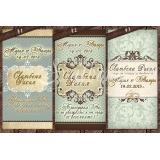 Правоъгълни Етикети  #26-01-7 в цветове по избор