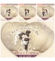 """Дизайн """"Младоженци ТУНИ"""" :: Сватбени Магнити - Сърце"""