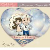 Младоженци в Униформи :: Сватбени Магнити - Сърце №01-17