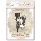 """Сватбени Магнити """"Младоженци Туни"""" -  Винтидж Форма № 01-3"""
