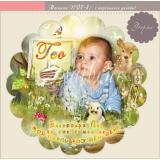 Парти в Гората :: Магнити за Детски Празници и Снимки на Деца №: 01-1