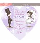 Магнитче Сърце - Туни :: Запомни Датата - Save the Date #01-17