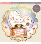 Сватбени Подаръчета - Кола с Младоженци :: Магнити #01-1
