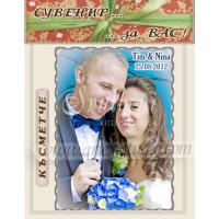 Сватбени магнити #01-4 без дизайн, само с Вашата снимка!