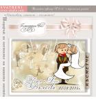"""Дизайн """"Младоженци Брауни"""" в цветове по избор :: Сватбени Магнити №01-2"""
