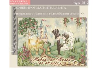 """Приказка, Младоженци Туни"" :: Сватбени магнити #01-2"