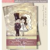 Сватбени подаръци за гостите, Магнити Туни в три пози :: №01-2