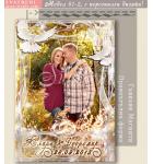Магнити Белите Гълъби :: Сватбени Подаръци 01-2