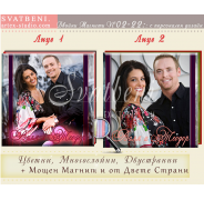 Двойни Фото Магнити с Две Лица и Акцент върху Снимките Ви :: №: 22-7