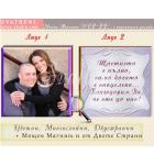 Двустранни Магнити със Снимка и Послание :: №: 22-7