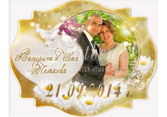 Сватбена тема в златно :: Сватбени магнити, винтидж форма 01-3