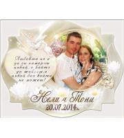 Сватбена тема в сребърно и бяло:: Магнити, сватбени подаръци № 01-3