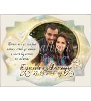 Сватбени магнити винтидж злато и синьо с красиво послание и снимка #01-3