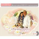 Сватбени Магнити -  Нежно Сияние, тема в Лилаво ::  № 01-3
