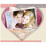 """Фото Магнити с Форма Сърце и Дизайн """"Енигма"""" :: Подаръци за гостите №: 01-5"""
