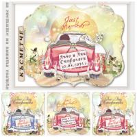"""Сватбени Магнити № 01-6 - Тема  """"Bon Voyage"""" в цветове по избор"""