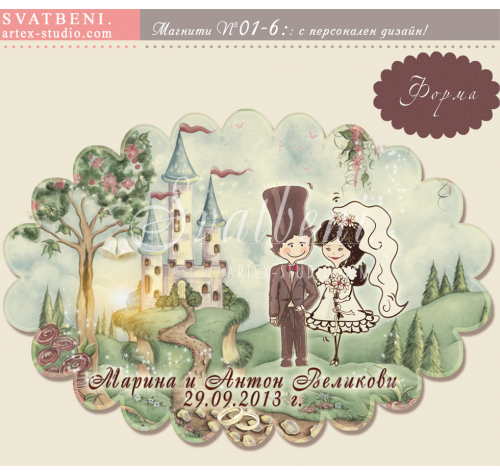 "Сватбени Магнити  ""Приказка, Младоженци Туни"" :: Елипси  #01-6"