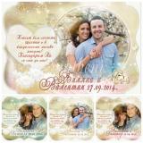 Сватбени магнити с красива форма, послание и винтидж теми по избор :: Модел #01-6