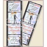 """Сватбени Магнити """"MR&MRS Romance""""  :: Модел #01-8"""