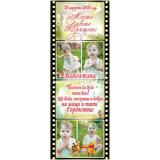Детски Магнитчета с Дизайн Кинолента с 1,2 или 3 Снимки #03-7