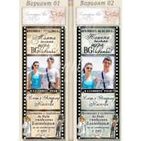 Магнити Кинолента с Ваша снимка :: Сватбени подаръци #01-8