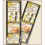"""Магнити """"Премиера"""", Сватбена тема """"Слънчогледи"""":: Подаръци за гостите #01-8"""