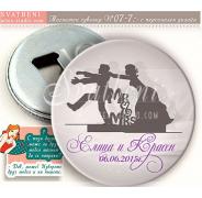 """Дизайн """"Mr&Mrs FUN""""  :: Сватбени подаръци, магнит - отварачка #07-7"""