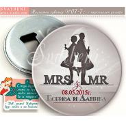 """Дизайн - Силуети """"Mr&Mrs""""  :: Сватбени подаръци, магнит - отварачка #07-7"""