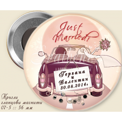 """Тема """"Just Married""""  в Цвят по избор - Гланцови Фото Магнити #07-5"""