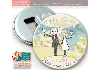 Младоженци Болди :: Сватбени Магнит Отварачки #07-7