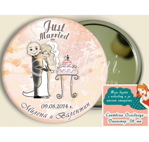 Младоженци Болди в Цветове по Избор :: Сватбени Огледалца #07-8