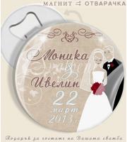Дизайн Mr&Mrs Smith :: Сватбени подаръци, магнитче отварачка #07-7