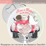 """Кола """"Just Married"""" :: Сватбени Подаръчета - Магнит Отварачки #07-7"""