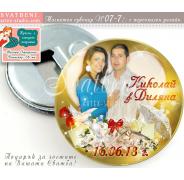 Тема в Златно (2) :: Сватбени Магнит Отварачки #07-7