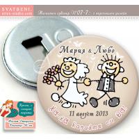 Ха-ха, казахме си ДА! :: Сватбени подаръчета, Магнит Отварачки #07-7