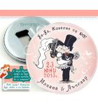Младоженци Туни, нежно розово :: Магнит Отварачки #07-7