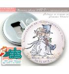 Дизайн Мини Младоженци :: Сватбени Магнит Отварачки #07-7