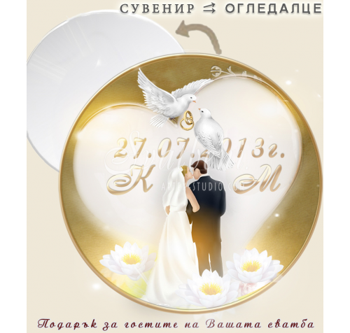 Златна Тема :: Сватбени Огледалца, подарък за гостите #07-8