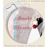 Дизайн Mr&Mrs Smith-2 :: Подарък за гостите, магнитче отварачка #07-7