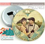 Винтидж Ретро Сватбена Тема  :: Магнит Отварачки #07-7