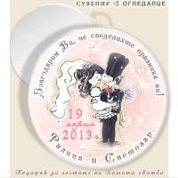 Младоженци Туни, нежно розово :: Сватбени Огледалца #07-8