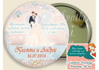 """"""" Младоженци Файн """" :: Сватбени Огледалца #07-8"""