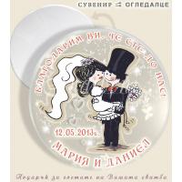 Младоженци Туни :: Сватбени Огледалца #07-8