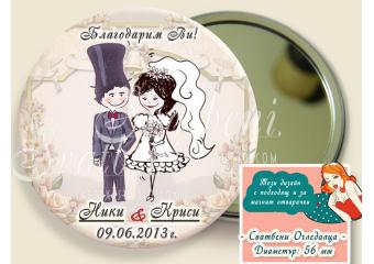 Младоженци Туни за Снимка:: Сватбени Огледалца #07-8