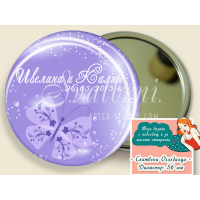 Мотив - пеперуди, лилава тема :: Сватбени Огледалца #07-8
