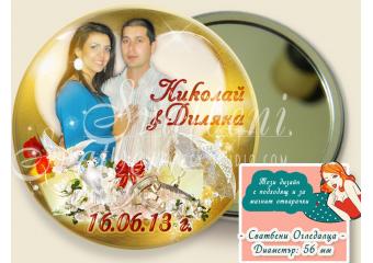 Златна Тема (2) :: Сватбени Огледалца, подарък за гостите #07-8