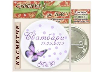 Сватбари!!! :: Значки за гостите в лилаво и бяло #15-3