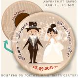 """Дизайн """"Младоженци Фино"""" :: Сватбени магнити от дърво #08-3"""