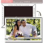 Фото магнити :: Акцент върху снимката Ви :: Сватбени сувенири #02-6